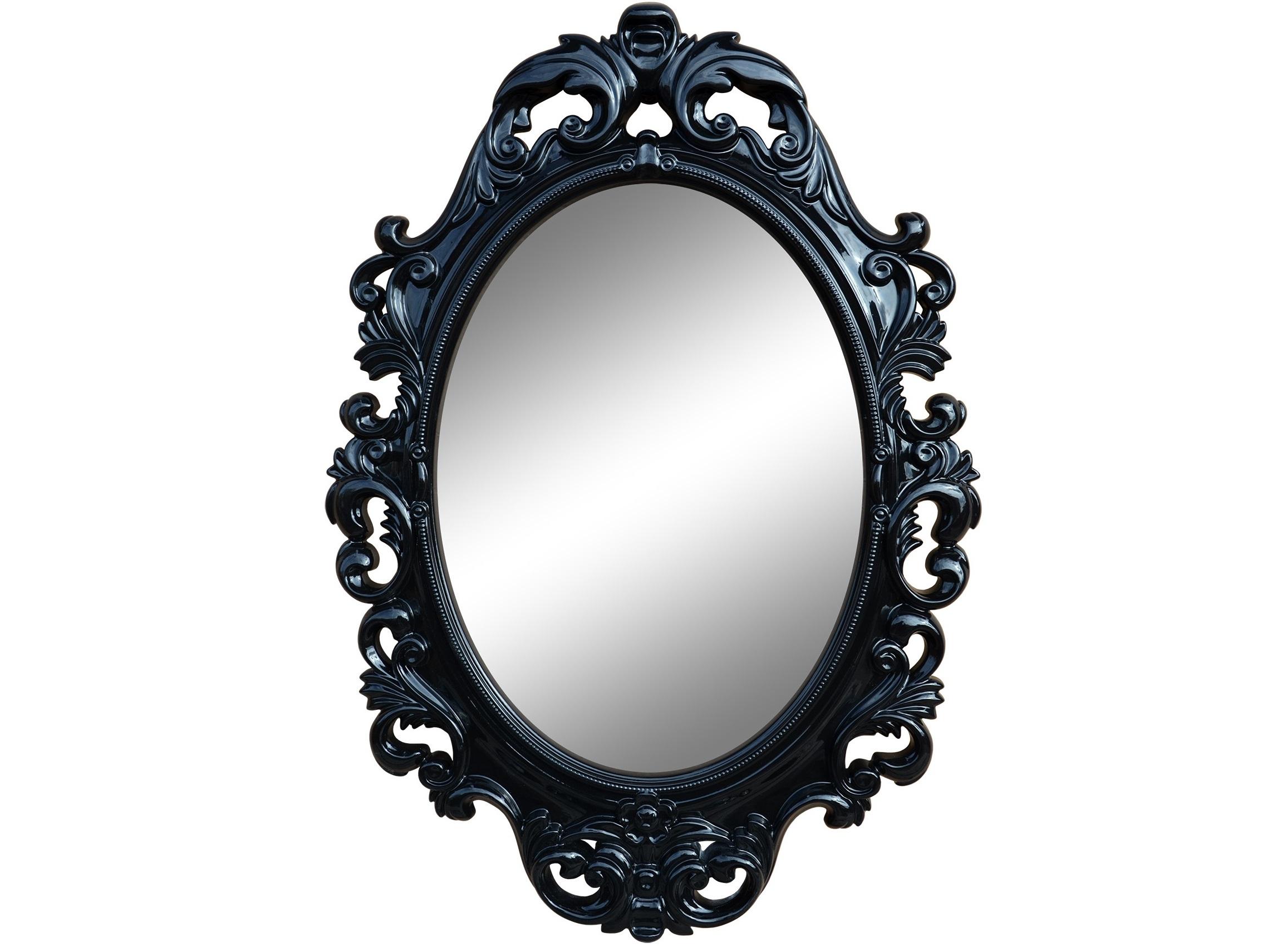 Зеркало ВИНТАЖНастенные зеркала<br>&amp;lt;div&amp;gt;Основные особенности ППУ: Безопасен для здоровья, не содержит вещества вызывающие аллергию, долговечность, надежность, жесткость, влагостойкость. Все декоративные красители - грунты, эмали, воски обладают высокой стойкостью.&amp;amp;nbsp;&amp;lt;/div&amp;gt;&amp;lt;div&amp;gt;Основное преимущество использованных материалов - это отсутствие запахов и быстрое высыхание, а также экологичность.&amp;amp;nbsp;&amp;lt;/div&amp;gt;&amp;lt;div&amp;gt;&amp;lt;br&amp;gt;&amp;lt;/div&amp;gt;&amp;lt;div&amp;gt;Рекомендации по уходу: бережная, влажная уборка.&amp;amp;nbsp;&amp;lt;/div&amp;gt;&amp;lt;div&amp;gt;Запрещается использование любых растворителей.&amp;lt;/div&amp;gt;<br><br>Material: Полиуретан<br>Ширина см: 67<br>Высота см: 96<br>Глубина см: 4