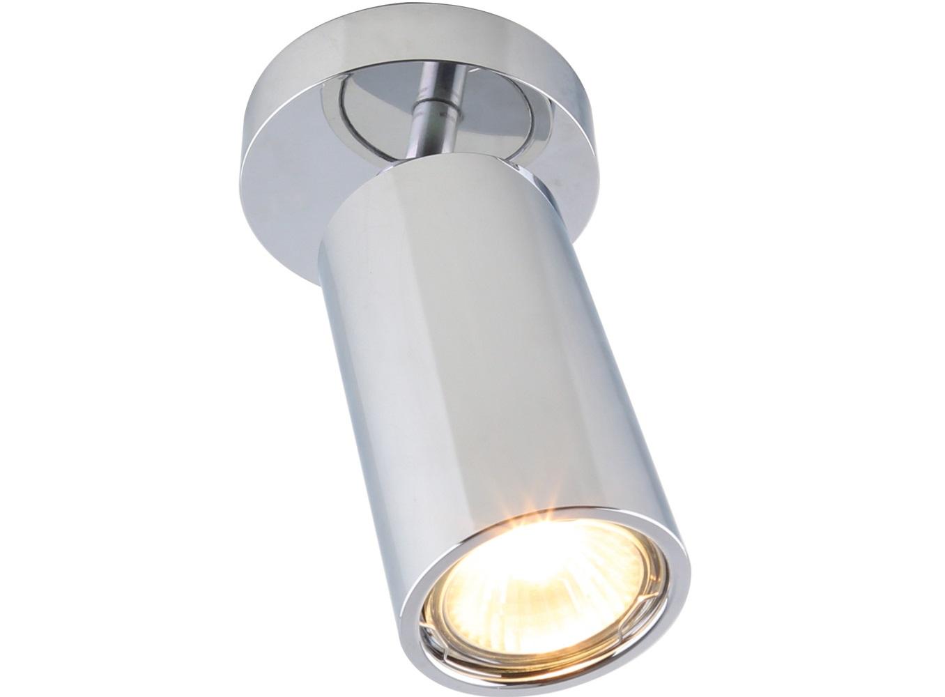 Потолочный светильникСпоты<br>&amp;lt;div&amp;gt;Вид цоколя: GU10&amp;lt;/div&amp;gt;&amp;lt;div&amp;gt;Мощность: 50W&amp;lt;/div&amp;gt;&amp;lt;div&amp;gt;Количество ламп: 1&amp;lt;/div&amp;gt;<br><br>Material: Алюминий<br>Height см: 15,5<br>Diameter см: 9