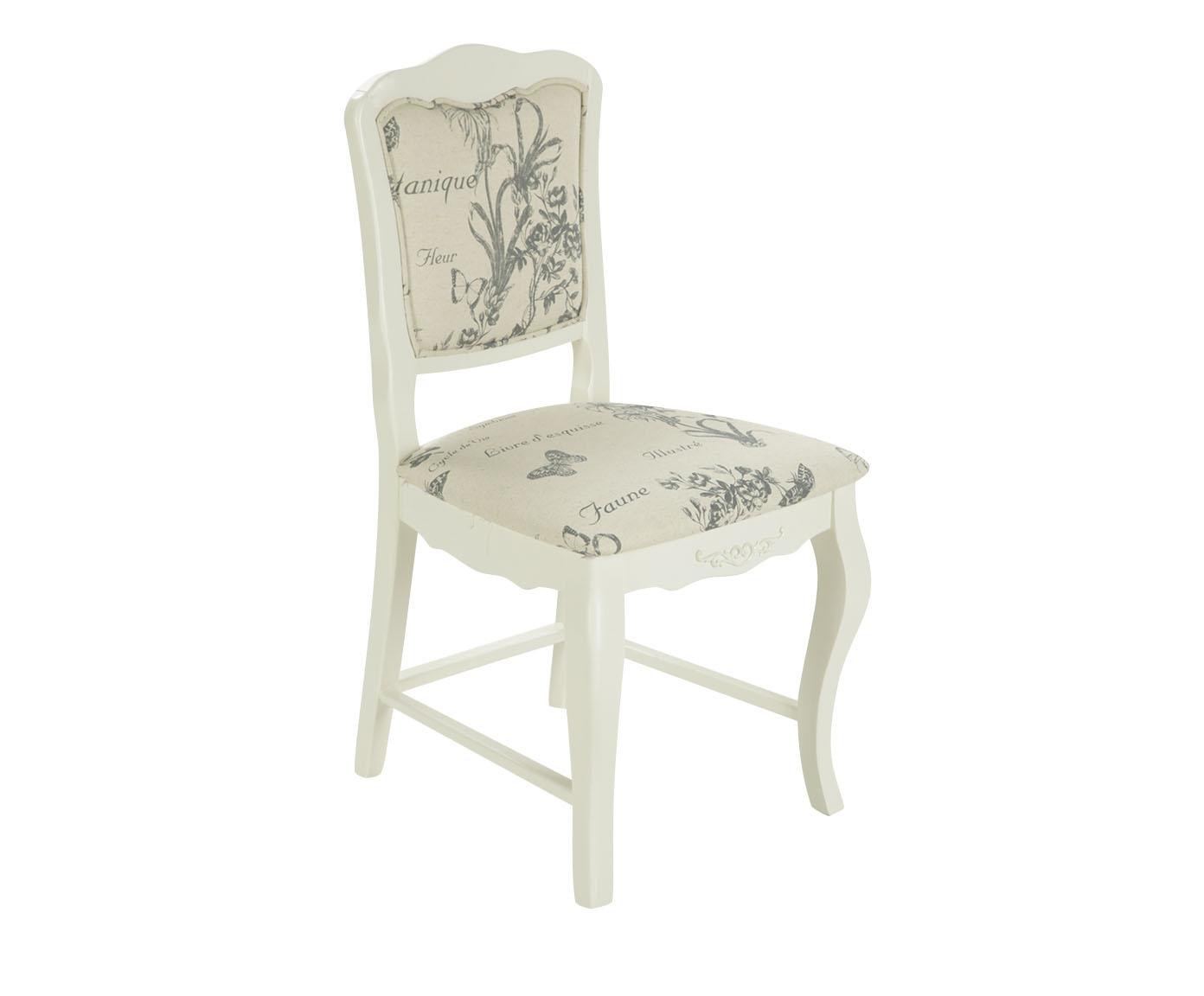 СтулОбеденные стулья<br><br><br>Material: Бук<br>Width см: 50<br>Depth см: 46<br>Height см: 90