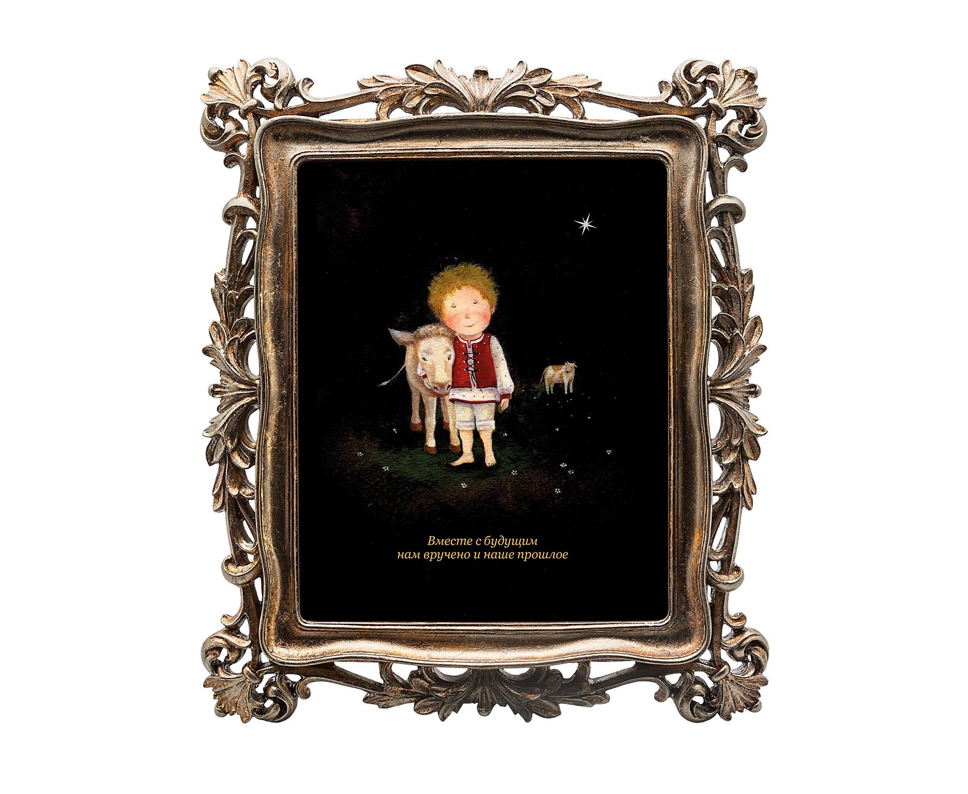 Картина 12 рецептов счастья (Телец)Картины<br>Картина из коллекции «12 рецептов счастья» «Вместе с будущим нам вручено и наше прошлое» олицетворяет собой знак зодиака Телец, преподнося нам уникальное пожелание.  Картину можно повесить на стену, либо поставить, например, на стол или камин. Защитный стеклянный слой  гарантирует долгую жизнь прекрасному изображению. Рама изготовлена из полистоуна. Искусная техника состаривания придает раме особую теплоту и винтажность.&amp;lt;div&amp;gt;&amp;lt;span style=&amp;quot;font-size: 14px;&amp;quot;&amp;gt;&amp;lt;br&amp;gt;&amp;lt;/span&amp;gt;&amp;lt;/div&amp;gt;&amp;lt;div&amp;gt;&amp;lt;span style=&amp;quot;font-size: 14px;&amp;quot;&amp;gt;Материал: полистоун, стекло, дизайнерская бумага.&amp;lt;/span&amp;gt;&amp;lt;br&amp;gt;&amp;lt;/div&amp;gt;<br><br>Material: Полистоун<br>Ширина см: 29.7<br>Высота см: 34.7<br>Глубина см: 2.2