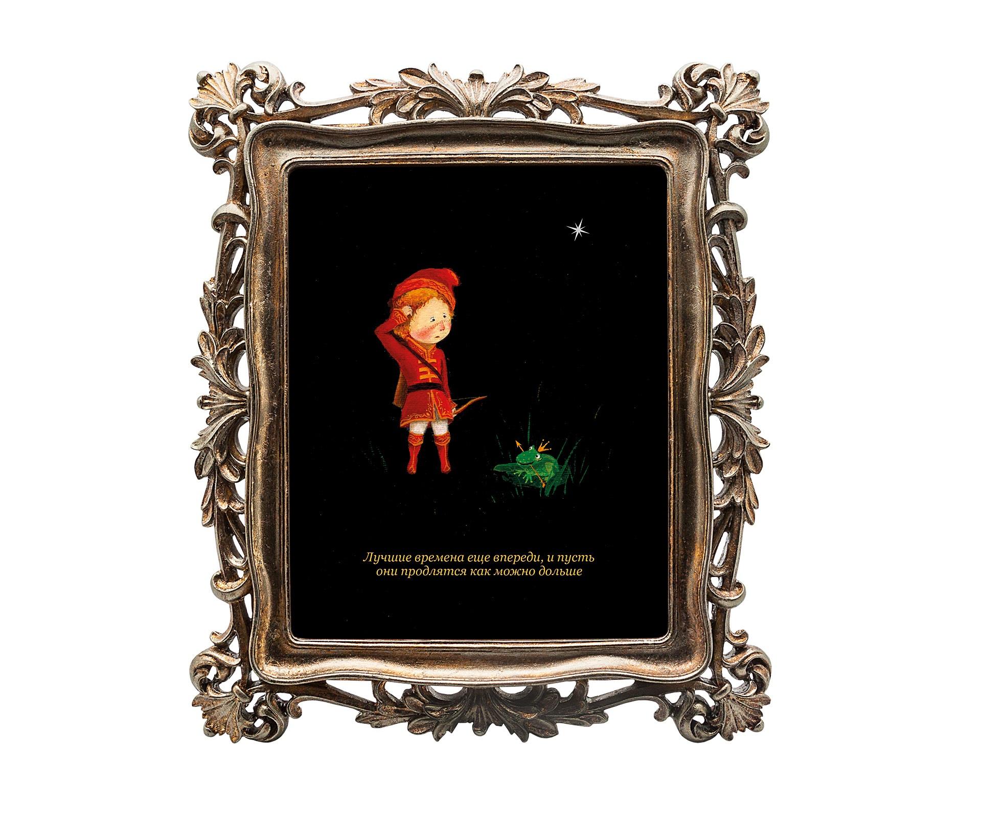 Картина 12 рецептов счастья (Стрелец)Картины<br>Картина из коллекции «12 рецептов счастья» «Лучшие времена еще впереди, и пусть они продлятся как можно дольше» олицетворяет собой знак зодиака Стрелец, преподнося нам уникальное пожелание.  Картину можно повесить на стену, либо поставить, например, на стол или камин. Защитный стеклянный слой  гарантирует долгую жизнь прекрасному изображению. Рама изготовлена из полистоуна. Искусная техника состаривания придает раме особую теплоту и винтажность.<br>&amp;lt;div&amp;gt;&amp;lt;br&amp;gt;&amp;lt;/div&amp;gt;&amp;lt;div&amp;gt;Материал: полистоун, стекло, дизайнерская бумага.&amp;lt;br&amp;gt;&amp;lt;/div&amp;gt;<br><br>Material: Полистоун<br>Width см: 29.7<br>Depth см: 2.2<br>Height см: 34.7