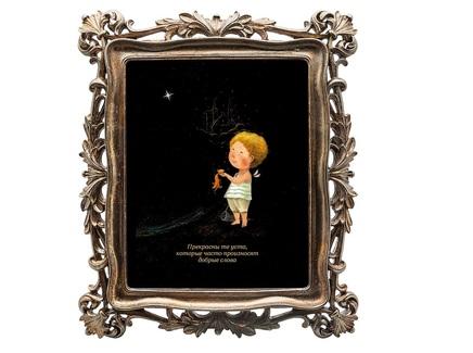 Картина 12 рецептов счастья (рыбы) (object desire) черный 29.7x34.7x2.2 см.