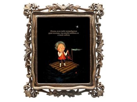 Картина 12 рецептов счастья (рак) (object desire) черный 29.7x34.7x2.2 см.