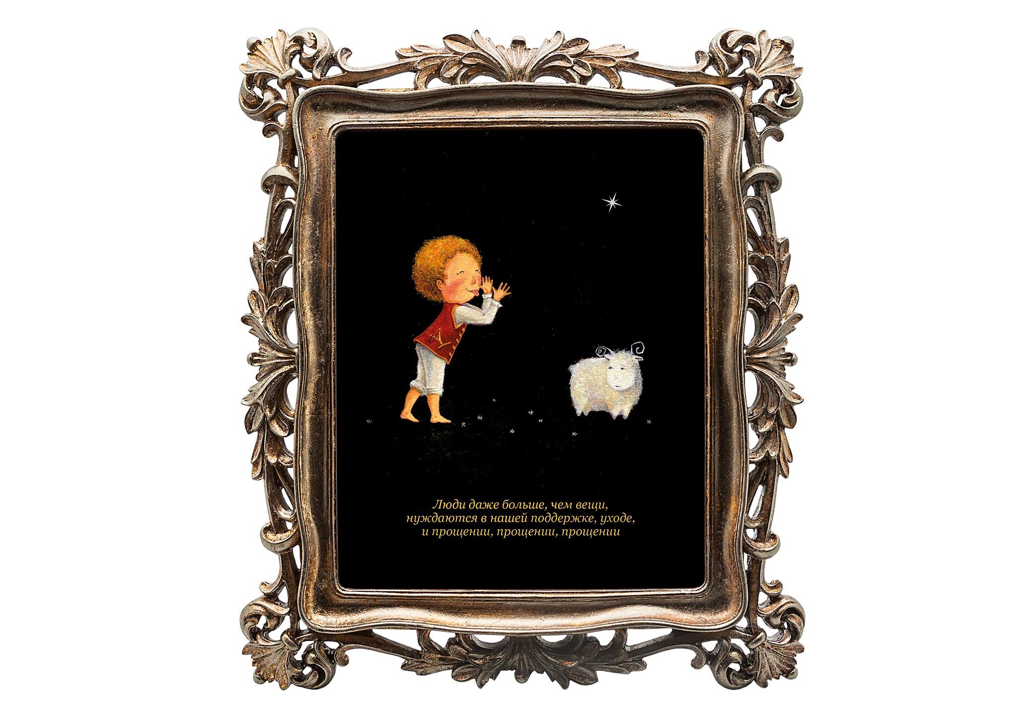 Картина 12 рецептов счастья (Овен)Картины<br>Картина из коллекции «12 рецептов счастья» «Люди даже больше, чем вещи, нуждаются в нашей поддержке, уходе, и прощении, прощении, прощении» олицетворяет собой знак зодиака Овен, преподнося нам уникальное пожелание.  Картину можно повесить на стену, либо поставить, например, на стол или камин. Защитный стеклянный слой  гарантирует долгую жизнь прекрасному изображению. Рама изготовлена из полистоуна. Искусная техника состаривания придает раме особую теплоту и винтажность.&amp;lt;div&amp;gt;&amp;lt;br&amp;gt;&amp;lt;/div&amp;gt;&amp;lt;div&amp;gt;Материал: полистоун, стекло, дизайнерская бумага.&amp;lt;br&amp;gt;&amp;lt;/div&amp;gt;<br><br>Material: Полистоун<br>Ширина см: 29.7<br>Высота см: 34.7<br>Глубина см: 2.2