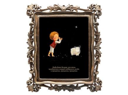 Картина 12 рецептов счастья (овен) (object desire) черный 29.7x34.7x2.2 см.