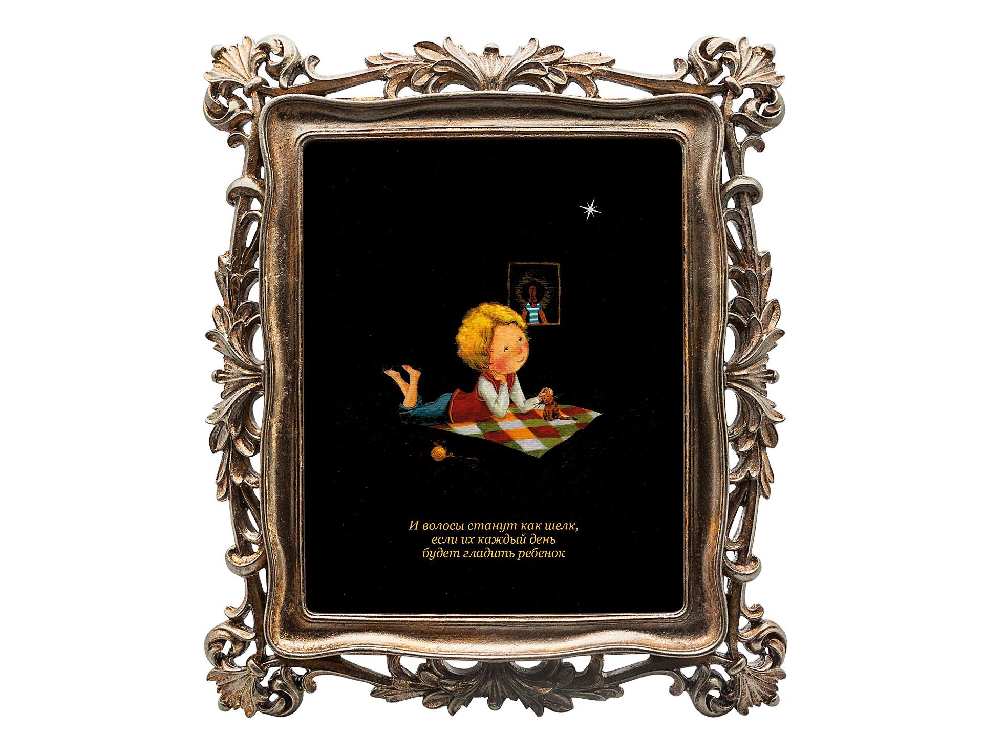 Картина 12 рецептов счастья (Лев)Картины<br>Картина из коллекции «12 рецептов счастья» «И волосы станут как шелк, если их каждый день будет гладить ребенок» олицетворяет собой знак зодиака Лев, преподнося нам уникальное пожелание.  Картину можно повесить на стену, либо поставить, например, на стол или камин. Защитный стеклянный слой  гарантирует долгую жизнь прекрасному изображению. Рама изготовлена из полистоуна. Искусная техника состаривания придает раме особую теплоту и винтажность.&amp;lt;div&amp;gt;&amp;lt;br&amp;gt;&amp;lt;/div&amp;gt;&amp;lt;div&amp;gt;Материал: полистоун, стекло, дизайнерская бумага.&amp;lt;br&amp;gt;&amp;lt;/div&amp;gt;<br><br>Material: Полистоун<br>Width см: 29.7<br>Depth см: 2.2<br>Height см: 34.7