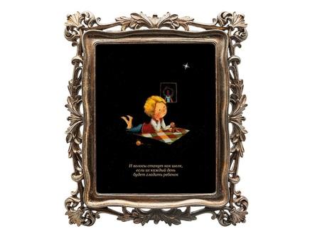 Картина 12 рецептов счастья (лев) (object desire) черный 29.7x34.7x2.2 см.
