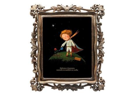 Картина 12 рецептов счастья (водолей) (object desire) черный 29.7x34.7x2.2 см.