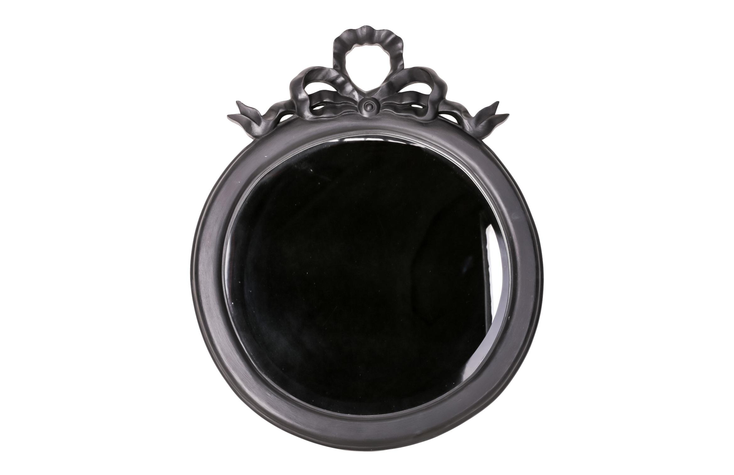 Зеркало (3шт)Настенные зеркала<br>Комплект из трех зеркал разного размера в рамах из дерева махагони, украшенных резными элементами.&amp;lt;div&amp;gt;&amp;lt;br&amp;gt;&amp;lt;/div&amp;gt;&amp;lt;div&amp;gt;Размеры зеркал: 30*40 см, 40*50 см, 50*60 см.&amp;lt;/div&amp;gt;<br><br>Material: Красное дерево<br>Width см: 30<br>Height см: 40