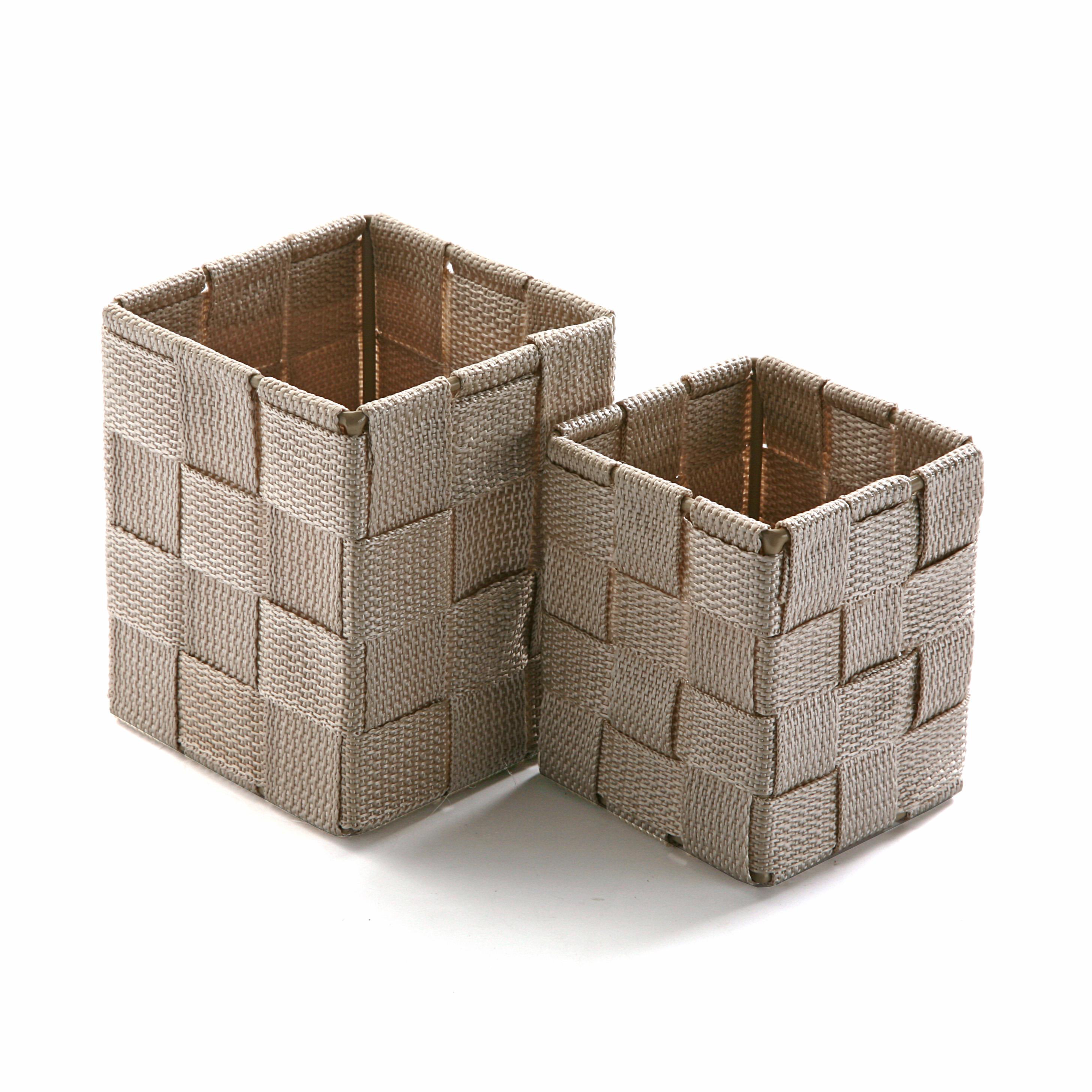 Набор корзин для хранения (2шт)