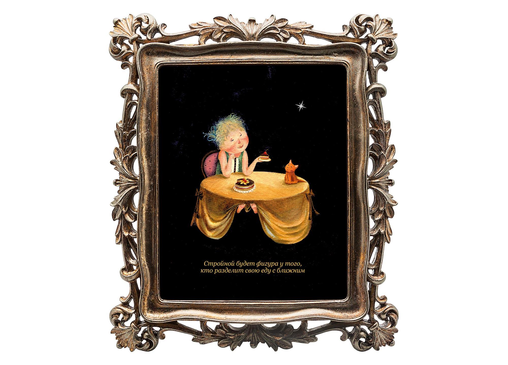 Картина 12 рецептов счастья (Весы)Картины<br>Картина из коллекции «12 рецептов счастья» «Стройной будет фигура у того, кто разделит свою еду с ближним» олицетворяет собой знак зодиака Весы, преподнося нам уникальное пожелание.  Картину можно повесить на стену, либо поставить, например, на стол или камин. Защитный стеклянный слой  гарантирует долгую жизнь прекрасному изображению. Рама изготовлена из полистоуна. Искусная техника состаривания придает раме особую теплоту и винтажность.&amp;lt;div&amp;gt;&amp;lt;br&amp;gt;&amp;lt;/div&amp;gt;&amp;lt;div&amp;gt;Материал: полистоун, стекло, дизайнерская бумага.&amp;lt;br&amp;gt;&amp;lt;/div&amp;gt;<br><br>Material: Полистоун<br>Width см: 29.7<br>Depth см: 2.2<br>Height см: 34.7
