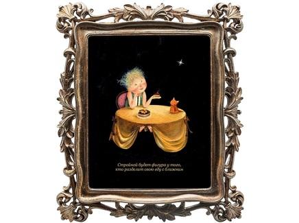 Картина 12 рецептов счастья (весы) (object desire) черный 29.7x34.7x2.2 см.