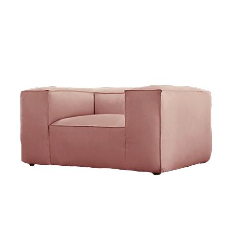 Кресло СалмонИнтерьерные кресла<br>Кресло &amp;quot;Салмон&amp;quot; отличается особо уютным обликом. Оно озаряет атмосферу комнаты аурой непосредственности и придает ей милый вид. Это вместительное кресло, имеющее приятный оттенок пыльно-розового цвета, будет великолепно смотреться в вашей спальне, гостиной или лаунже. Оно подойдет к пространствам любого стиля, а лучше всего к комнатам, оформленным в эклектичном дизайне.<br><br>Material: Текстиль<br>Length см: 130<br>Width см: 102<br>Depth см: None<br>Height см: 70<br>Diameter см: None