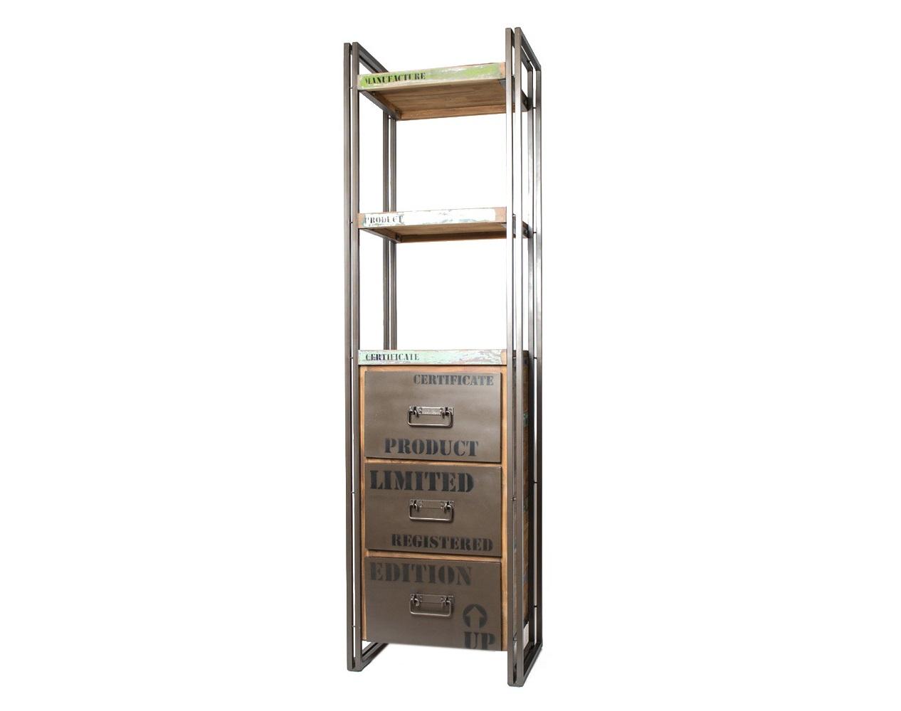 Стеллаж FerumСтеллажи и этажерки<br>Высокий и стильный стеллаж - металлический каркас, три полки и три вместительных ящика из массива тика. Лицевая часть ящиков так же декорированна металлом. Помимо хранения сможет послужить отличным дивайдером в вашей квартире или офисе.<br><br>Material: Тик<br>Width см: 60<br>Depth см: 40<br>Height см: 210