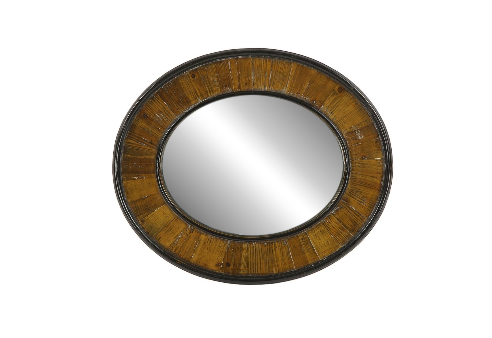 Зеркало в рамеНастенные зеркала<br><br><br>Material: Бук<br>Width см: 70<br>Depth см: 5<br>Height см: 83