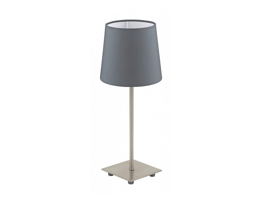 """Настольная лампа """"Lauritz"""""""