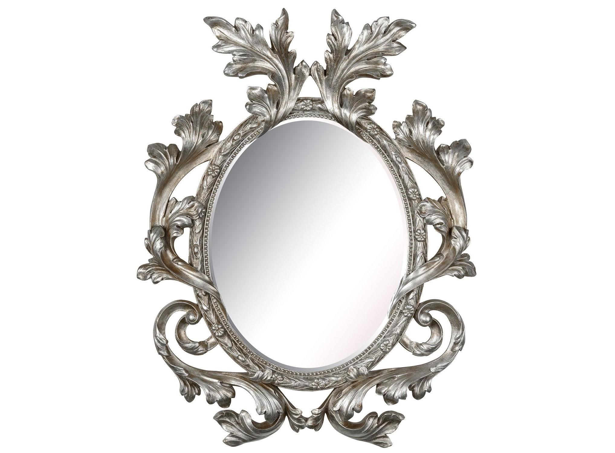Зеркало Glory SilverНастенные зеркала<br><br><br>Material: Полирезин<br>Width см: 69<br>Depth см: 5<br>Height см: 87