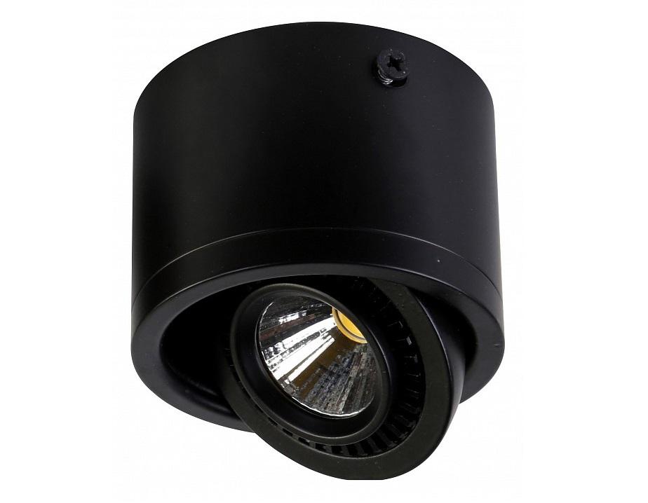 Точечный светильник Favourite 15433110 от thefurnish