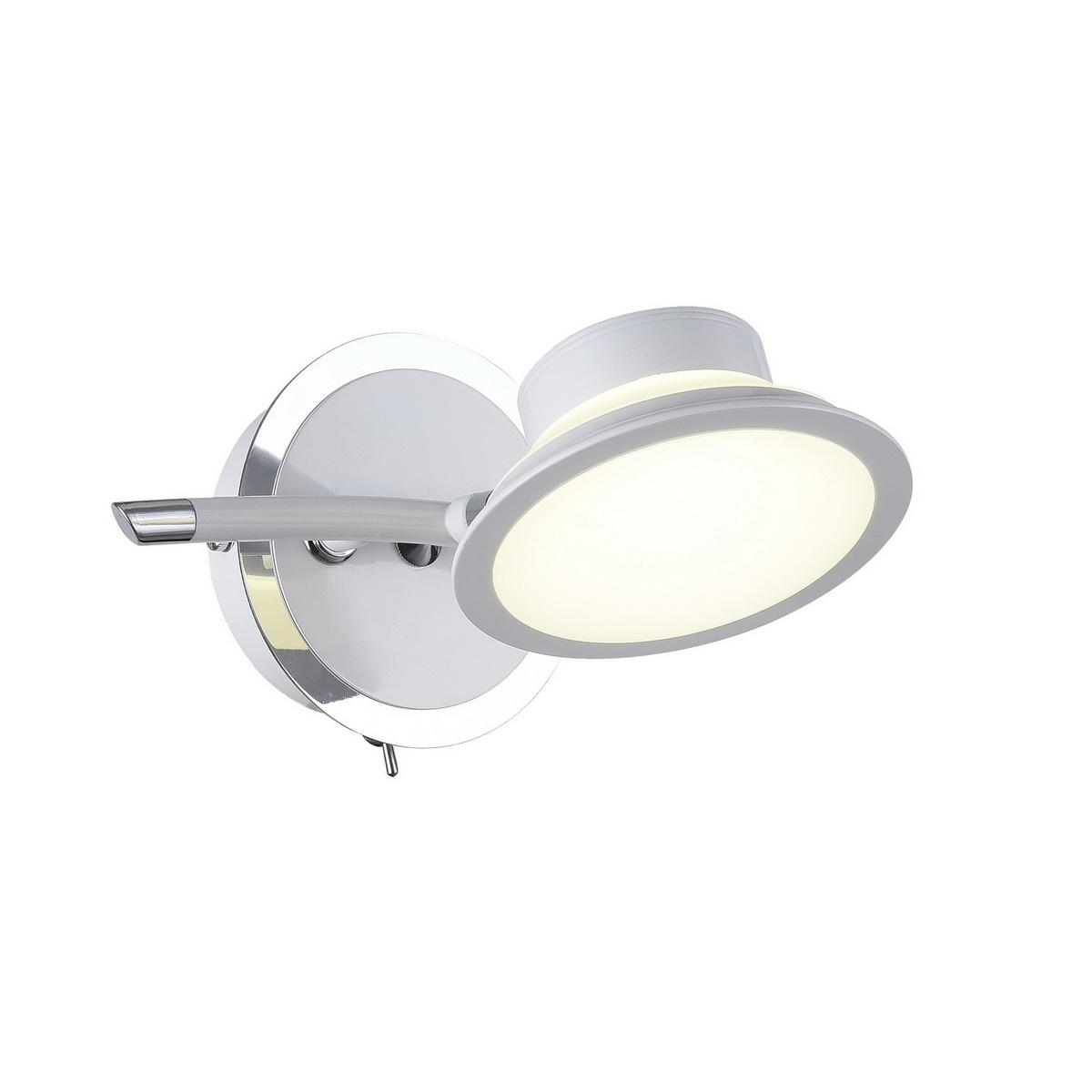 Спот настенный SimontaСпоты<br>Спот с пластиковым плафоном и встроенной светодиодной матрицей  мощностью 7 W (эквивалент лампы накаливания 47 W).<br><br>Material: Металл<br>Width см: 17<br>Depth см: 10,5<br>Height см: 21<br>Diameter см: 0