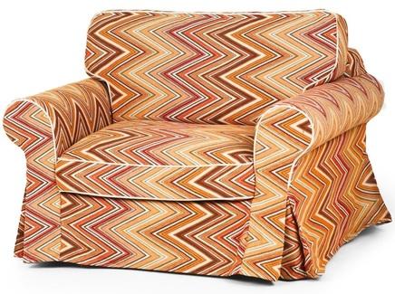 Кресло прованс (modern classic) оранжевый 118.0x75.0x93.0 см.