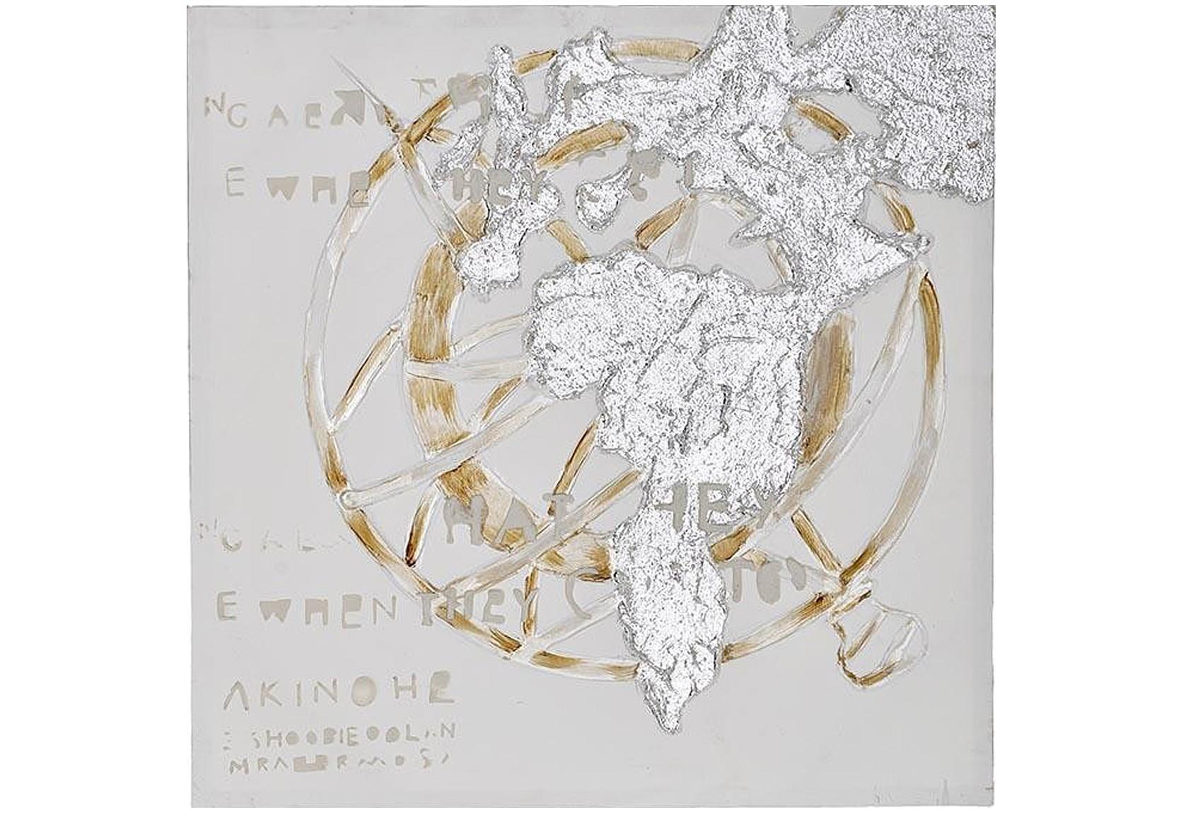 Картина на подрамнике MendozaКартины<br><br><br>Material: Холст<br>Ширина см: 60.0<br>Высота см: 60.0<br>Глубина см: 2.0