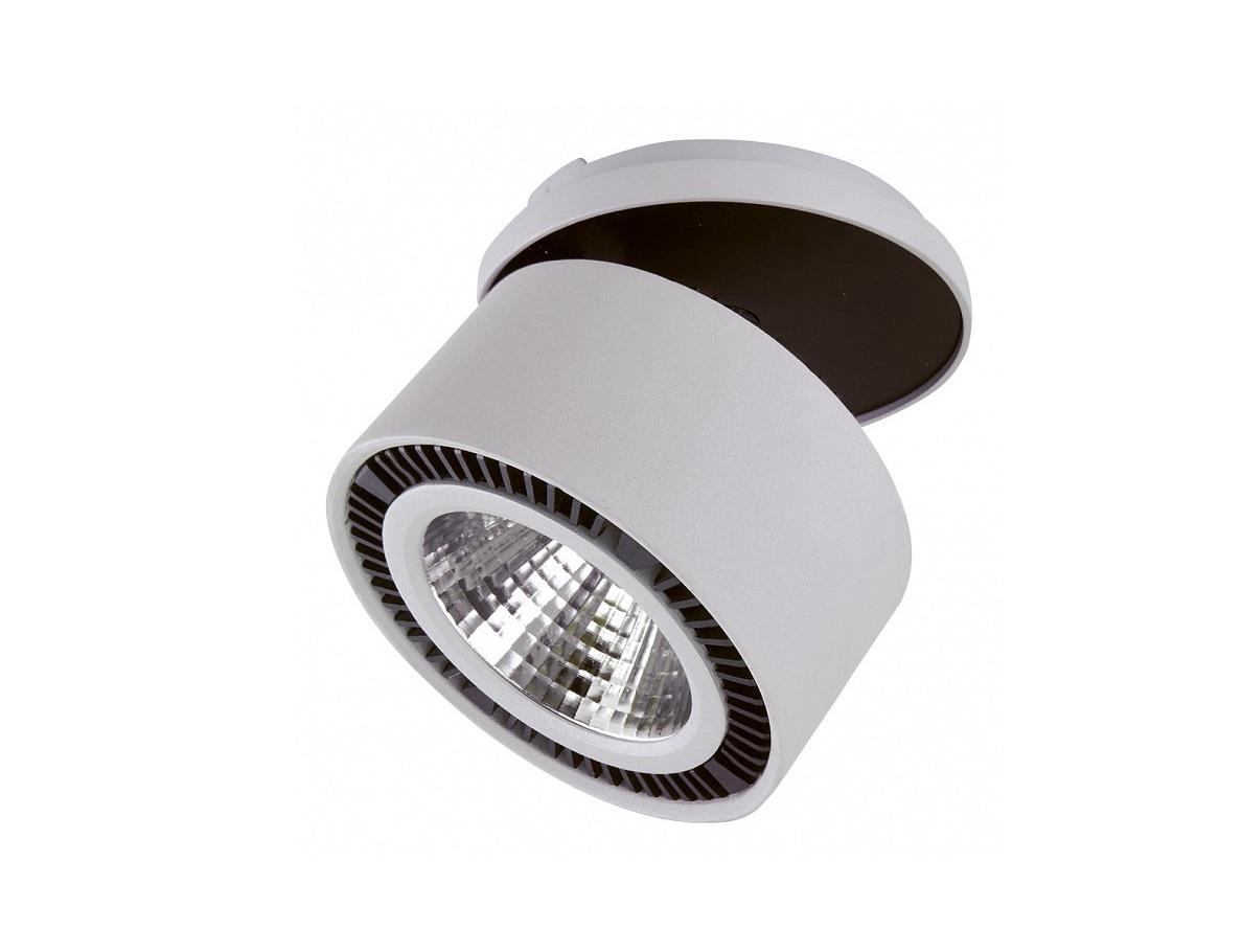 Светильник ForteТочечный свет<br>&amp;lt;div&amp;gt;Вид цоколя: LED&amp;lt;/div&amp;gt;&amp;lt;div&amp;gt;Мощность: &amp;amp;nbsp;15W&amp;lt;/div&amp;gt;&amp;lt;div&amp;gt;Количество ламп: 1 (в комплекте)&amp;lt;/div&amp;gt;<br><br>Material: Металл<br>Depth см: None<br>Height см: 12<br>Diameter см: 12.5