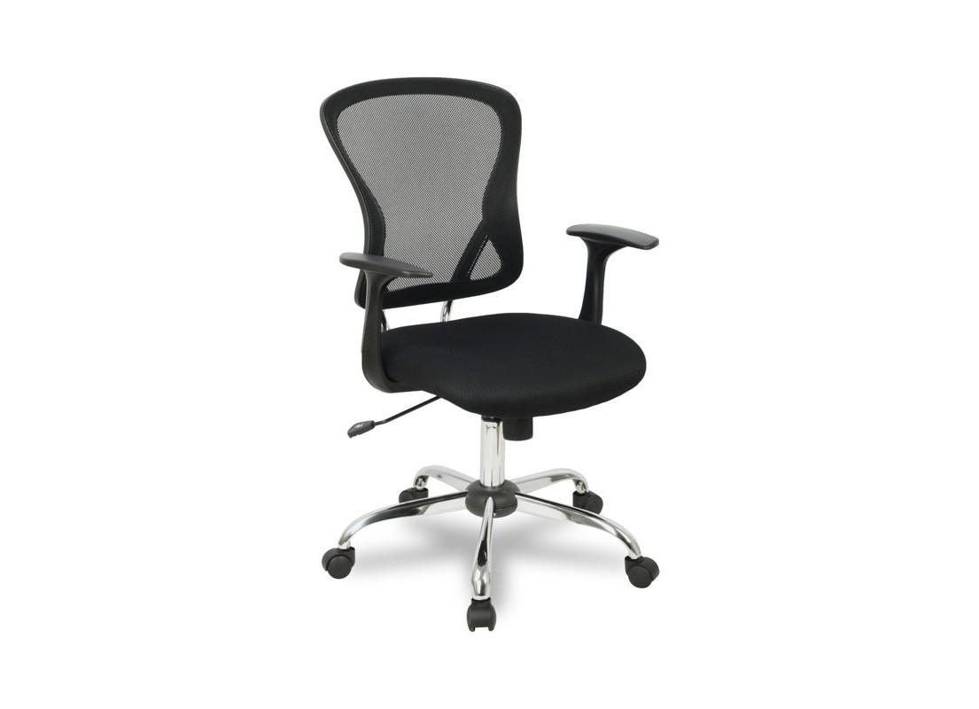 Кресло CollegeРабочие кресла<br>&amp;lt;div&amp;gt;Кресло оператора современного дизайна&amp;lt;/div&amp;gt;&amp;lt;div&amp;gt;&amp;lt;br&amp;gt;&amp;lt;/div&amp;gt;&amp;lt;div&amp;gt;Конструкция:&amp;lt;/div&amp;gt;&amp;lt;div&amp;gt;Механизм качания с регулировкой под вес и фиксацией в вертикальном положении&amp;lt;/div&amp;gt;&amp;lt;div&amp;gt;Регулировка высоты (газлифт)&amp;amp;nbsp;&amp;lt;/div&amp;gt;&amp;lt;div&amp;gt;Крестовина &amp;amp;nbsp;металлическая &amp;amp;nbsp;хромированная&amp;lt;/div&amp;gt;&amp;lt;div&amp;gt;Подлокотники &amp;amp;nbsp;выполнены из ударопрочного экологически чистого пластика&amp;lt;/div&amp;gt;&amp;lt;div&amp;gt;Материал обивки: износоустойчивый акрил и полиэстер&amp;lt;/div&amp;gt;&amp;lt;div&amp;gt;Ограничение по весу: 120 кг&amp;lt;/div&amp;gt;<br><br>Material: Текстиль<br>Ширина см: 62<br>Высота см: 103<br>Глубина см: 45
