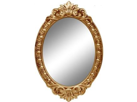 "Зеркало ""Эджил"""
