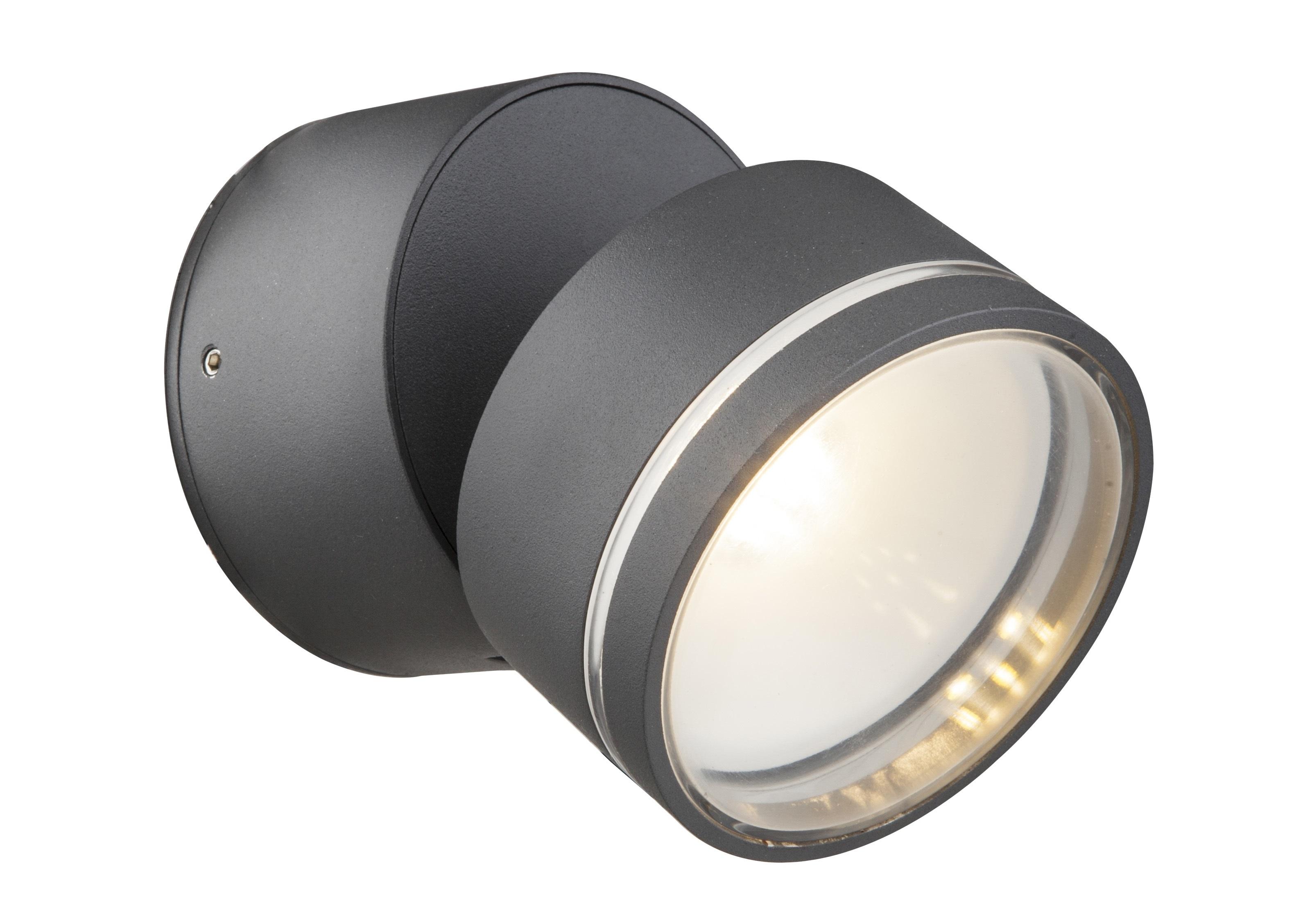 Светильник уличныйУличные настенные светильники<br>&amp;lt;div&amp;gt;Тип цоколя: LED&amp;lt;/div&amp;gt;&amp;lt;div&amp;gt;Мощность: 6W&amp;lt;/div&amp;gt;&amp;lt;div&amp;gt;Кол-во ламп: 1 (в комплекте)&amp;lt;/div&amp;gt;&amp;lt;div&amp;gt;&amp;lt;br&amp;gt;&amp;lt;/div&amp;gt;<br><br>Material: Металл<br>Length см: None<br>Width см: 10<br>Depth см: 14,1<br>Height см: 10<br>Diameter см: 9,2