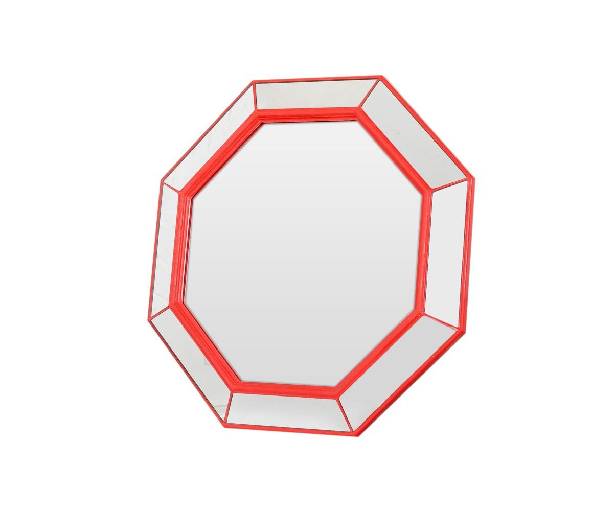 Зеркало ручной работы Алые парусаНастенные зеркала<br>Это зеркало создано специально для тех, кто любит яркие детали в интерьере. Оно изготовлено исключительно вручную. Оригинальная форма и ярко-красный контур добавят в интерьер вашего дома приятных эмоций, а внушительный размер сделает его центральным элементом дизайнерской композиции.&amp;amp;nbsp;&amp;lt;div&amp;gt;&amp;lt;br&amp;gt;&amp;lt;/div&amp;gt;&amp;lt;div&amp;gt;Материалы: основа - массив дерева; рама - натуральное дерево; зеркальное полотно - классическое зеркало серебряной амальгамы.&amp;lt;/div&amp;gt;<br><br>Material: Дерево<br>Width см: 59<br>Depth см: 5<br>Height см: 59