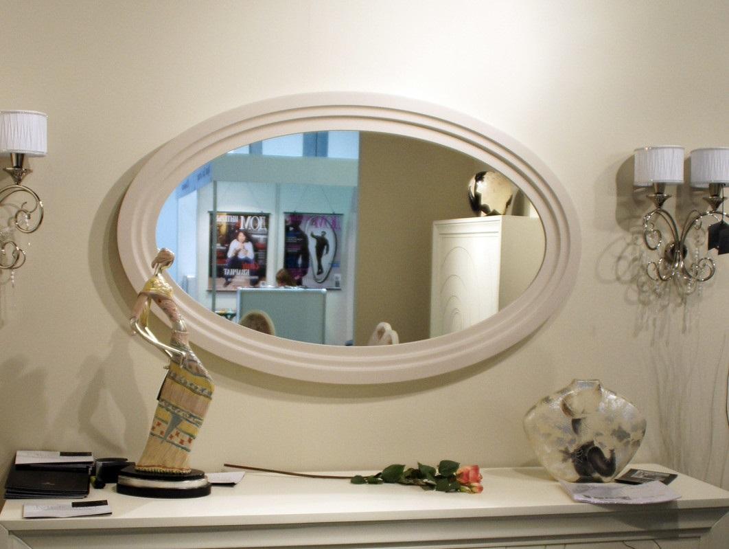 Зеркало GalianoНастенные зеркала<br><br><br>Material: Стекло<br>Width см: 140<br>Depth см: 5<br>Height см: 85