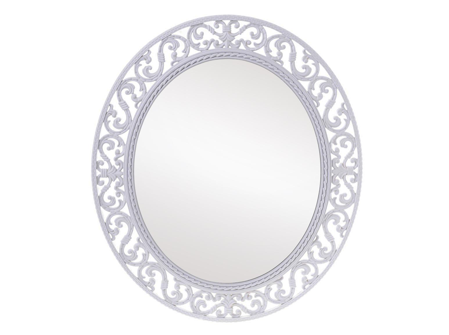 Зеркало настенное SerpaНастенные зеркала<br><br><br>Material: Пластик<br>Ширина см: 35.0<br>Высота см: 40.0<br>Глубина см: 3.0