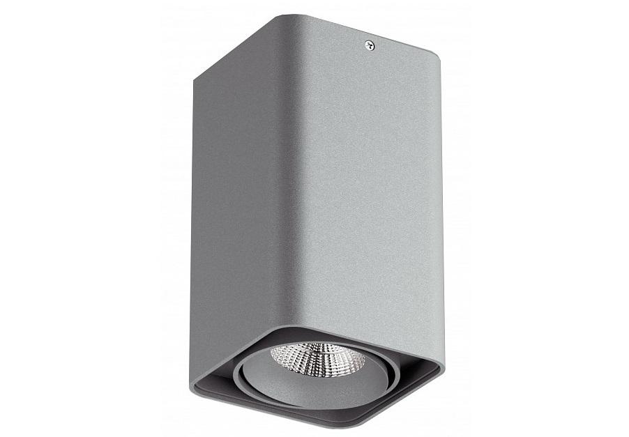 Накладной светильник MonoccoТочечный свет<br>&amp;lt;div&amp;gt;Вид цоколя: LED&amp;lt;/div&amp;gt;&amp;lt;div&amp;gt;Мощность: 10W&amp;lt;/div&amp;gt;&amp;lt;div&amp;gt;Количество ламп: 1&amp;lt;/div&amp;gt;<br><br>Material: Металл<br>Length см: None<br>Width см: 10<br>Depth см: 10<br>Height см: 17