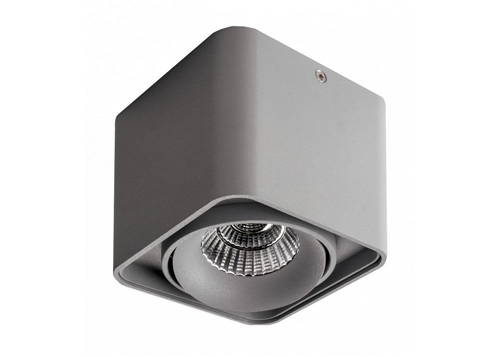 Накладной светильник MonoccoТочечный свет<br>Вид цоколя: LEDМощность: 10WКоличество ламп: 1