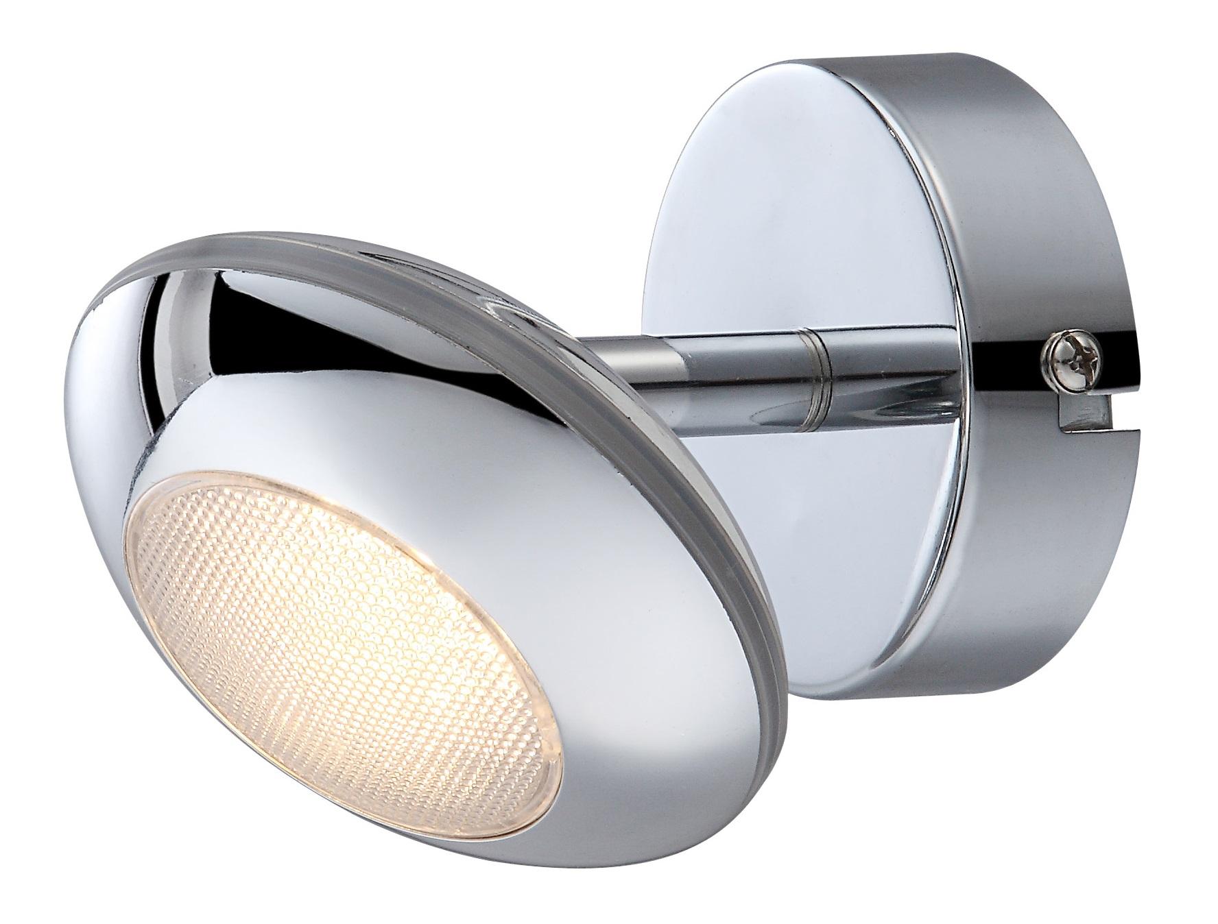 БраБра<br>Спот, арт. 56217-1, 1x5W, LED, хром Вид цоколя: LED Количество ламп: 1 Наличие ламп: в комплекте&amp;lt;div&amp;gt;&amp;lt;div&amp;gt;Вид цоколя: LED&amp;lt;/div&amp;gt;&amp;lt;div&amp;gt;Мощность: &amp;amp;nbsp;5W&amp;amp;nbsp;&amp;lt;/div&amp;gt;&amp;lt;div&amp;gt;Количество ламп: 1 (в комплекте)&amp;lt;/div&amp;gt;&amp;lt;/div&amp;gt;<br><br>Material: Металл<br>Глубина см: 11