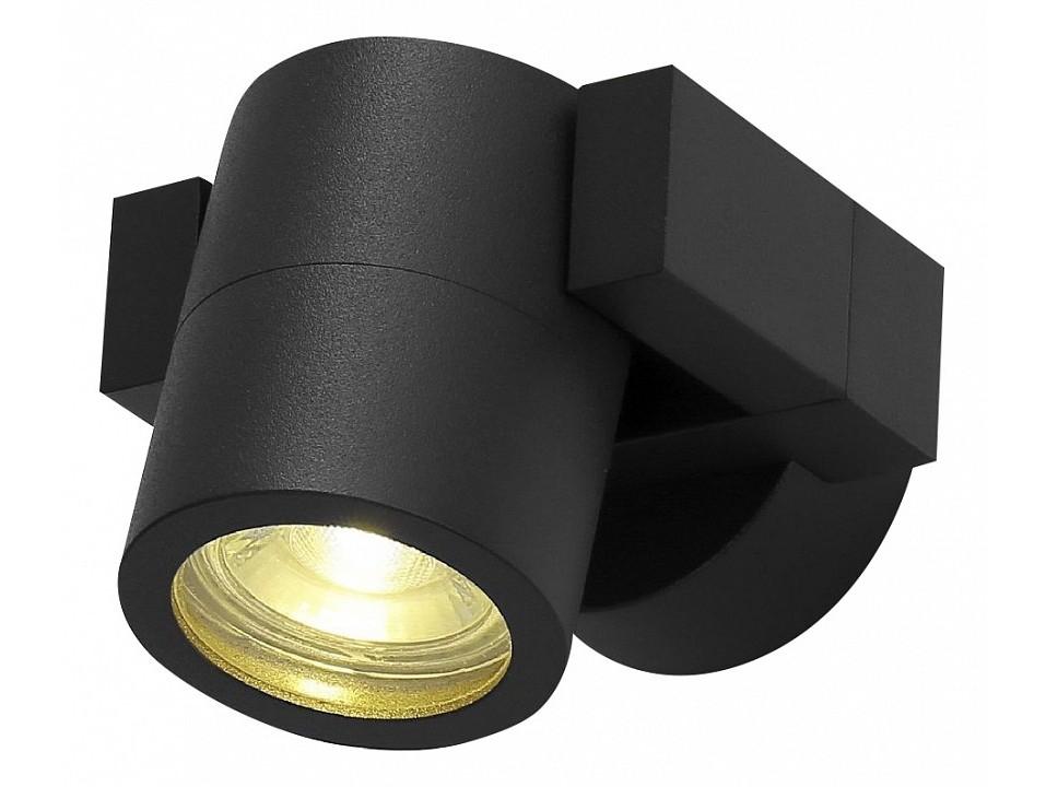 Светильник на штангеУличные настенные светильники<br>&amp;lt;div&amp;gt;&amp;lt;div&amp;gt;Вид цоколя: GU10&amp;lt;/div&amp;gt;&amp;lt;div&amp;gt;Мощность: &amp;amp;nbsp;35W&amp;amp;nbsp;&amp;lt;/div&amp;gt;&amp;lt;div&amp;gt;Количество ламп: 1 (нет в комплекте)&amp;lt;/div&amp;gt;&amp;lt;/div&amp;gt;<br><br>Material: Металл<br>Ширина см: 10<br>Высота см: 7<br>Глубина см: 9
