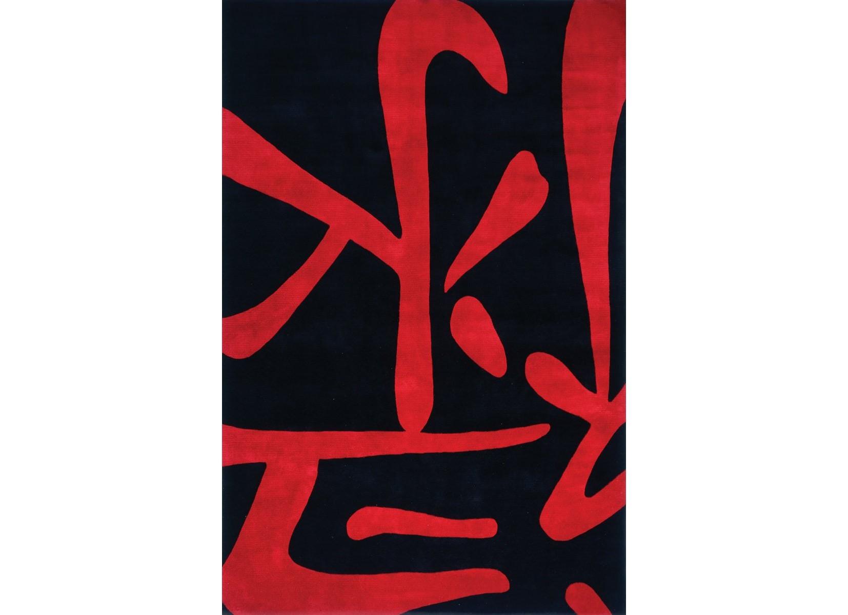 Ковер Haruki 200x280Прямоугольные ковры<br><br><br>Material: Шерсть<br>Ширина см: 200<br>Глубина см: 280