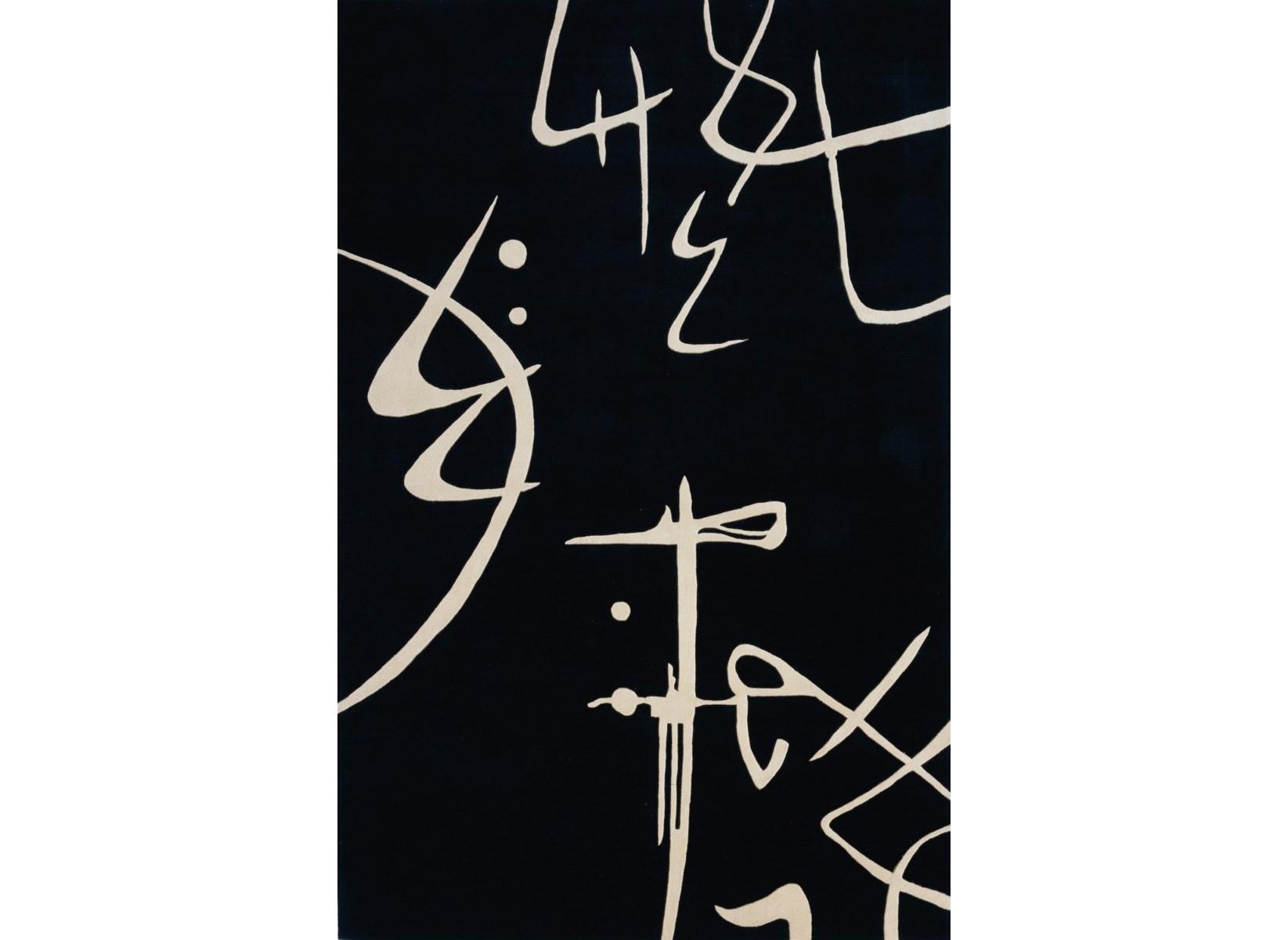 Ковер Haruki 120x180Прямоугольные ковры<br><br><br>Material: Шерсть<br>Ширина см: 120<br>Глубина см: 180