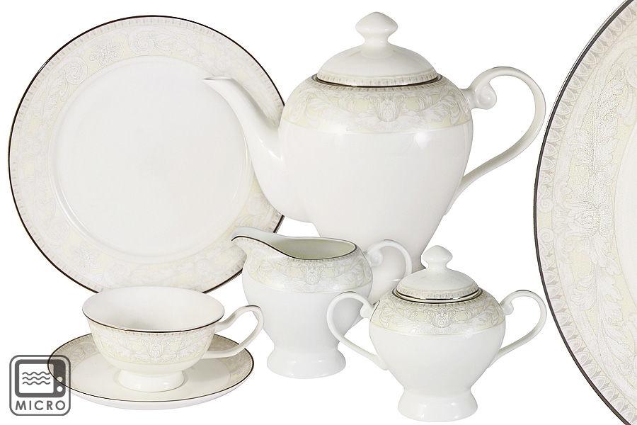 Чайный сервиз 21 предмет на 6 персон БелгравияЧайные сервизы<br><br><br>Material: Фарфор