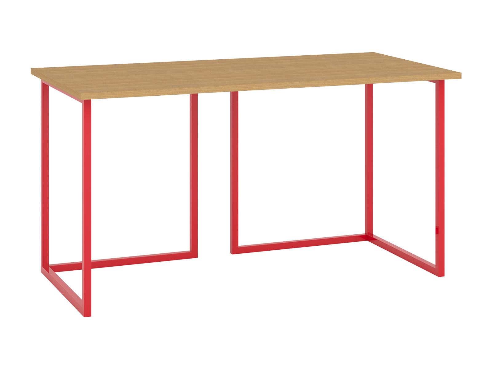 Стол BoardПисьменные столы<br>&amp;lt;div&amp;gt;Большой выбор столешниц и цветов оснований позволяет создавать комбинации, точно отвечающие вашим потребностям.&amp;lt;/div&amp;gt;&amp;lt;div&amp;gt;&amp;lt;br&amp;gt;&amp;lt;/div&amp;gt;&amp;lt;div&amp;gt;Материалы:&amp;lt;/div&amp;gt;&amp;lt;div&amp;gt;Основание: металл окрашенный.&amp;lt;/div&amp;gt;&amp;lt;div&amp;gt;Полки: ЛДСП 22мм.&amp;lt;/div&amp;gt;<br><br>Material: ДСП<br>Ширина см: 140<br>Высота см: 74<br>Глубина см: 70