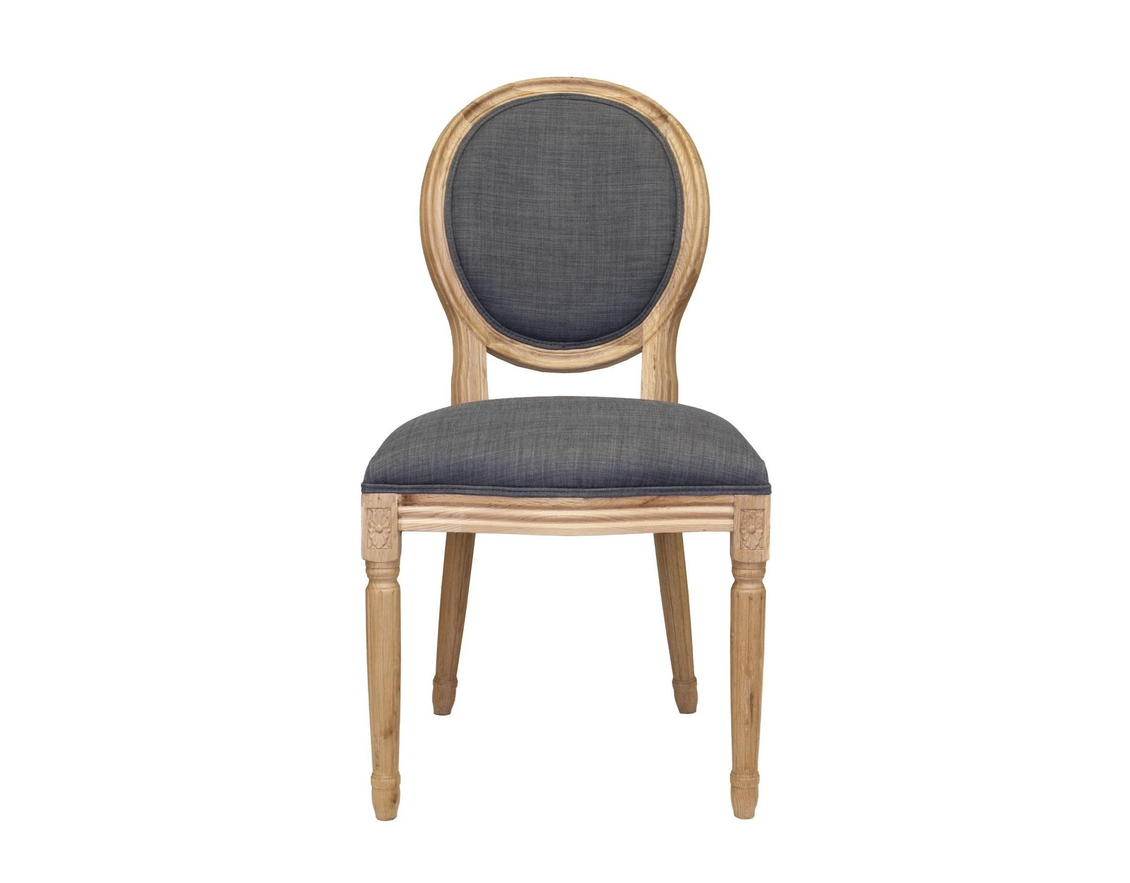 Стул MiroОбеденные стулья<br>Изысканный стул Miro с округлой спинкой напоминающей медальон, выполнен в элегантном классическом французском стиле. Основание модели выполнено из цельной породы древесины - массива дуба,искусственно состаренного.Такой стул эффектно смотрится как в контрастной, так и в однотонной обстановке.&amp;amp;nbsp;<br><br>Material: Дуб<br>Ширина см: 50<br>Высота см: 98<br>Глубина см: 56