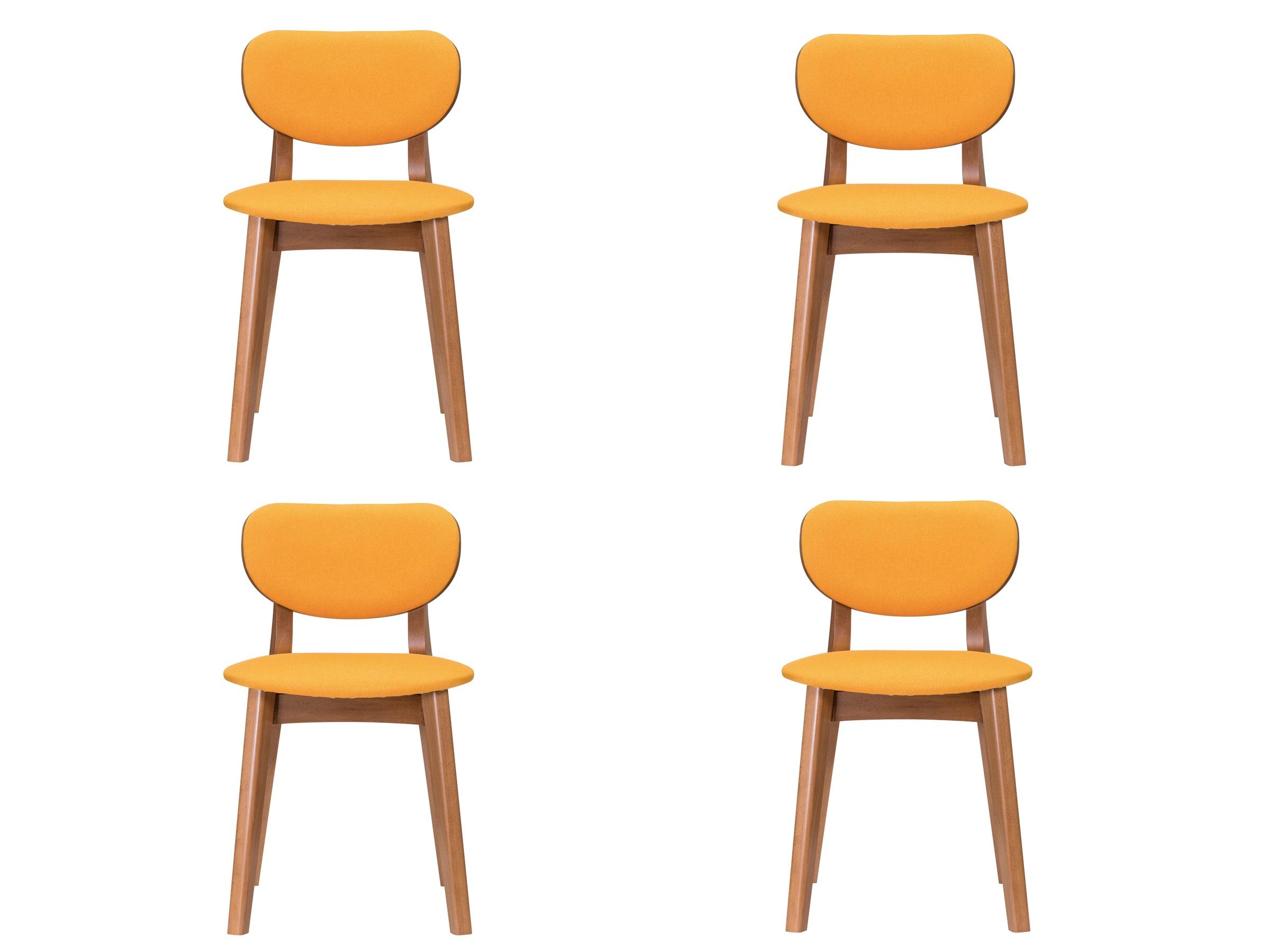 Комплект из 4 стульев XavierКомплекты<br>&amp;lt;div&amp;gt;Этот стул подкупает своей универсальностью! Он будет идеально смотреться как дополнение к обеденному столу, так и станет акцентом для вашей творческой студии. Само воплощение скандинавской классики.&amp;lt;/div&amp;gt;&amp;lt;div&amp;gt;&amp;lt;br&amp;gt;&amp;lt;/div&amp;gt;&amp;lt;div&amp;gt;Ткань: рогожка (65 000 циклов)&amp;lt;/div&amp;gt;&amp;lt;div&amp;gt;Ножки: орех 2/3&amp;lt;/div&amp;gt;Высота сиденья: 52 см&amp;lt;div&amp;gt;&amp;lt;span style=&amp;quot;font-size: 14px;&amp;quot;&amp;gt;Возможно изготовление в других цветах и обивках. Подробности уточняйте у менеджера.&amp;lt;/span&amp;gt;&amp;lt;br&amp;gt;&amp;lt;div&amp;gt;&amp;lt;br&amp;gt;&amp;lt;/div&amp;gt;&amp;lt;/div&amp;gt;<br><br>Material: Текстиль<br>Ширина см: 45<br>Высота см: 79<br>Глубина см: 45