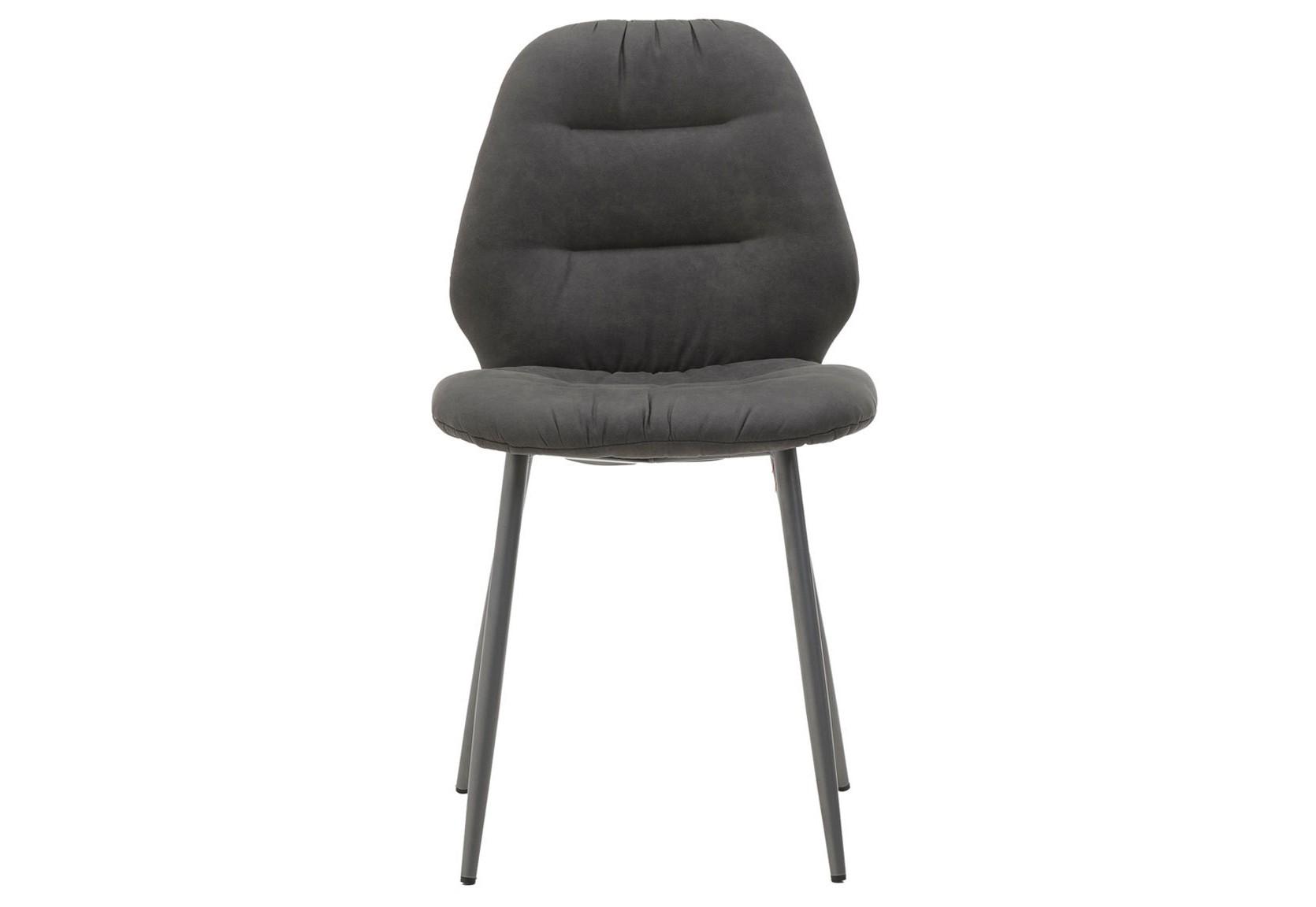 Стул IlariaОбеденные стулья<br><br><br>Material: Металл<br>Ширина см: 45.0<br>Высота см: 86.0<br>Глубина см: 53.0