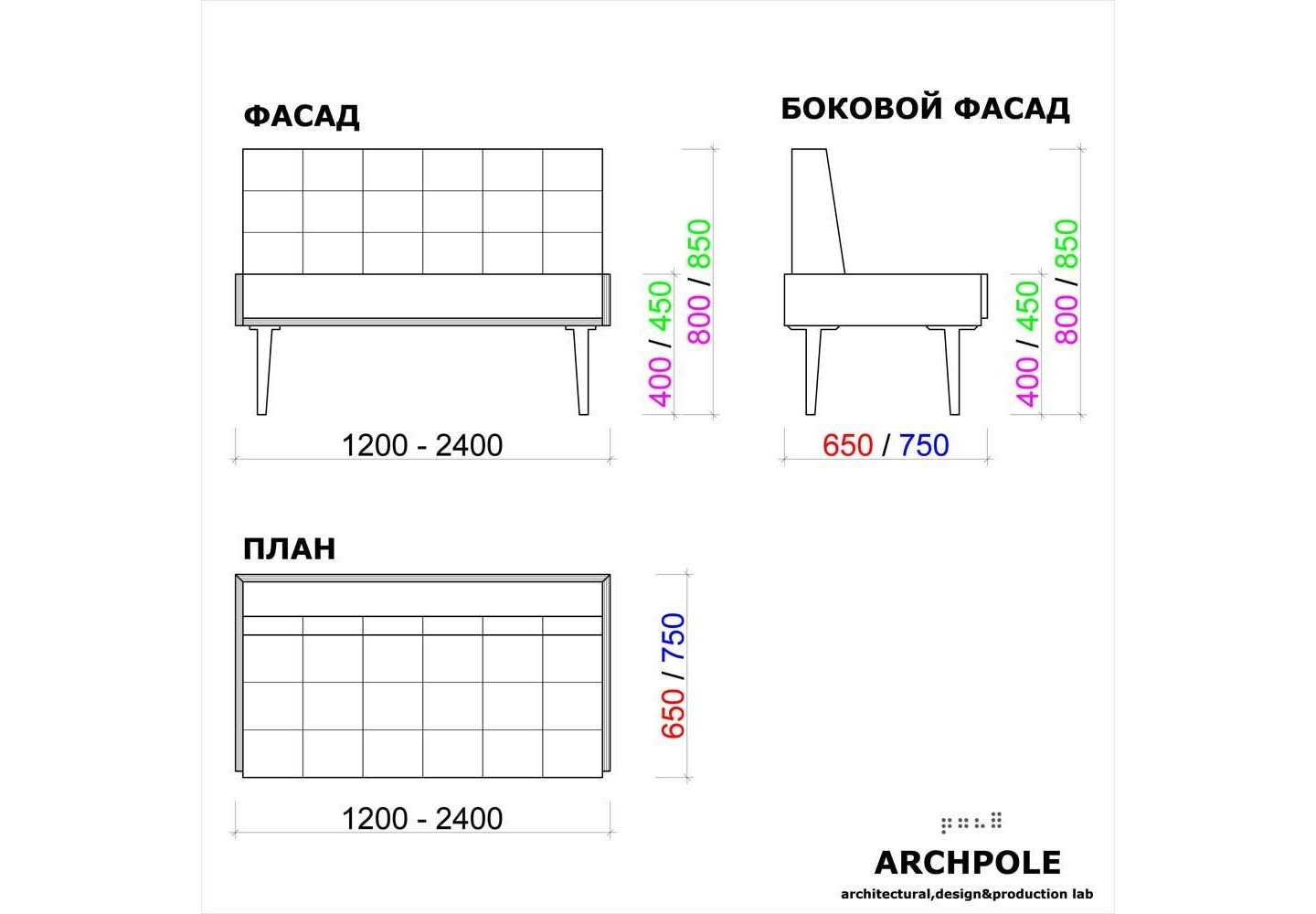 "Диван ""Brazilia Soft"" от The Furnish"