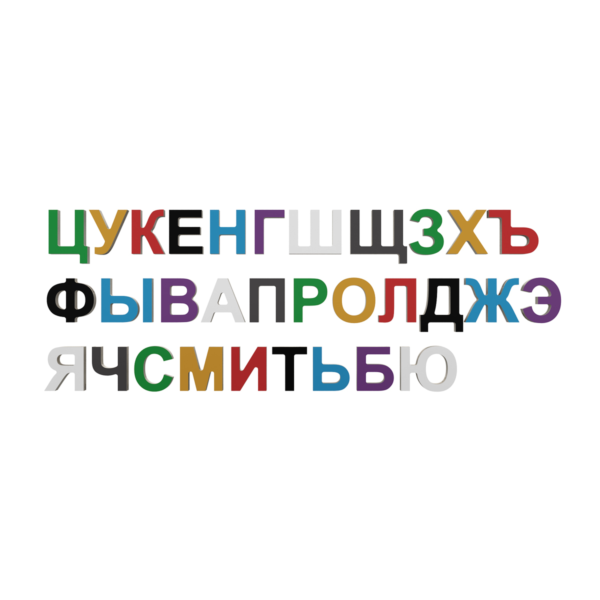 Магнитный алфавит