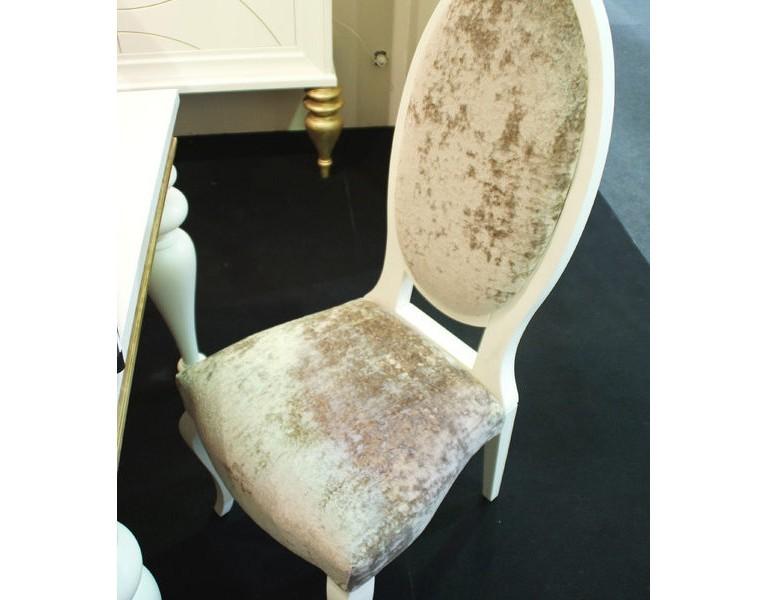 Кухонный стул Mugali 15446075 от thefurnish
