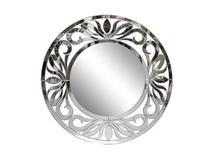 Зеркало (garda decor) серебристый