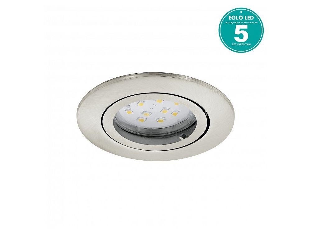 Точечный светильник Eglo 15447231 от thefurnish