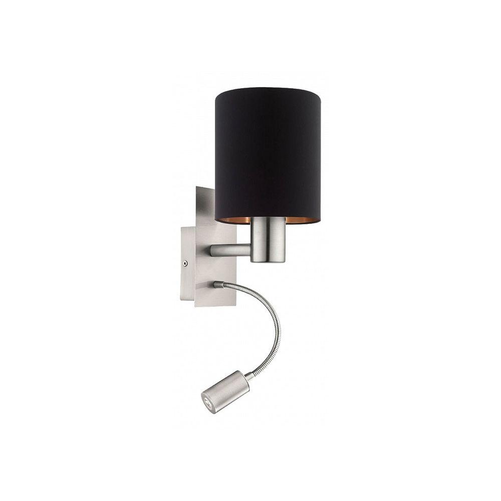 Бра с подсветкой PasteriБра<br>Мощность - 40, 3.5W Цоколь - E27 Общее кол-во ламп - 2 (в комплекте (LED))Материал плафонов и подвесок - текстильМатериал арматуры - сталь