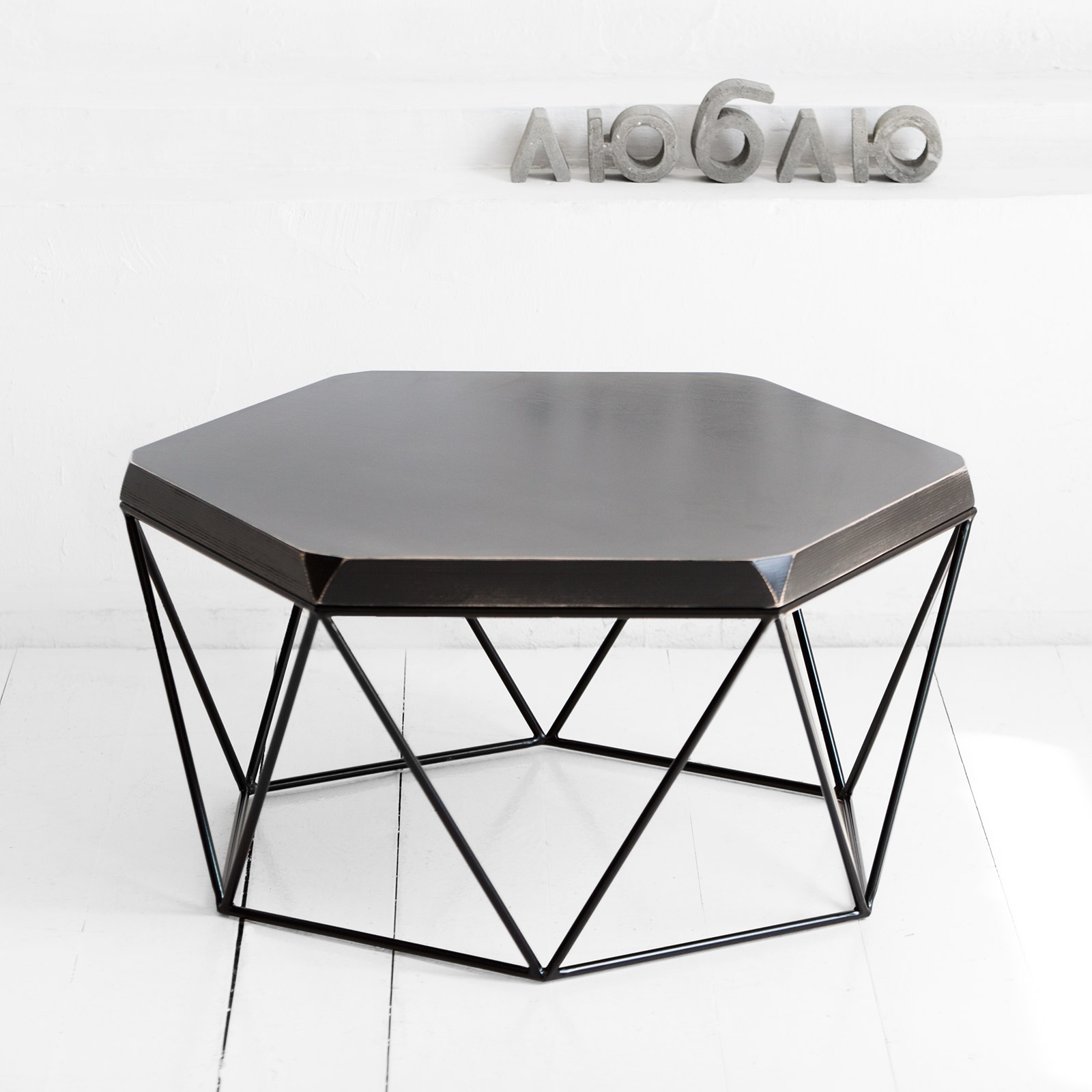 Журнальный стол гексагон (archpole) черный 76x37x66 см.